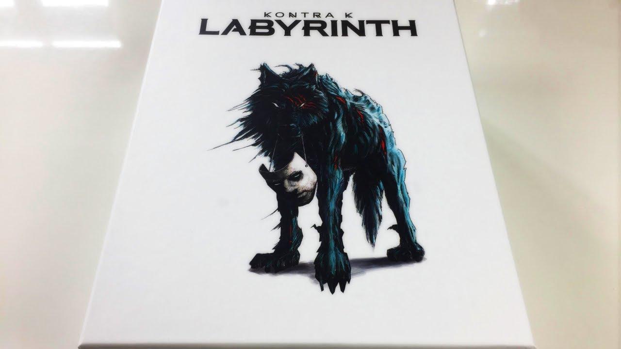 Kontra K Labyrinth Box Unboxing Youtube