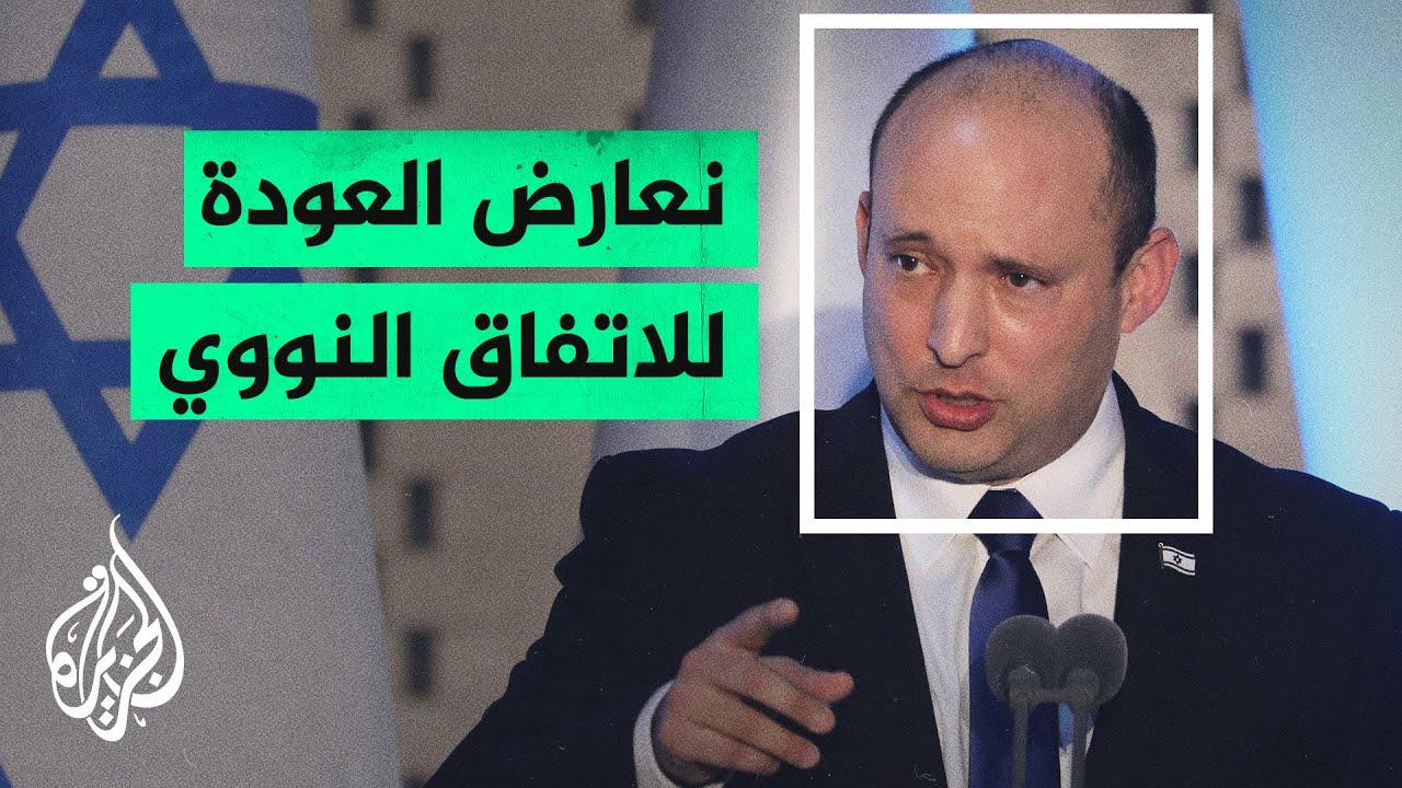 رئيس الوزراء الإسرائيلي: يجب منع إيران من امتلاك أسلحة نووية  - نشر قبل 7 ساعة