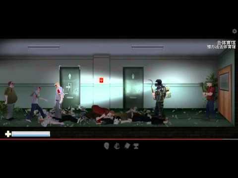 最後戰役-聯合之城08 - YouTube