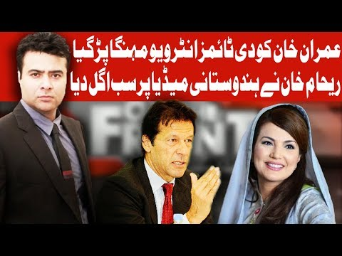 On The Front with Kamran Shahid - 6 February 2018 - Dunya News