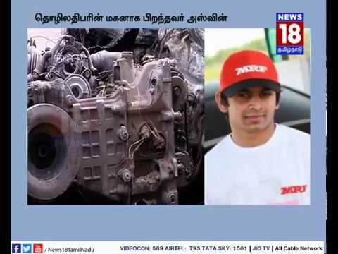Racer Ashwin Sundar, wife charrred to death as his car bursts in flames after hitting tree