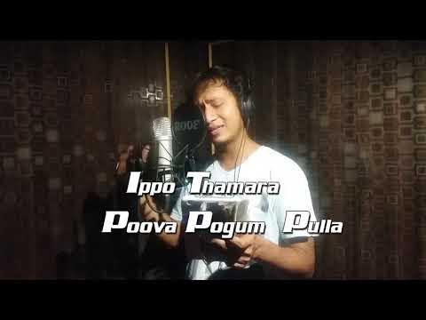 Karuvachi Rasikar Mandaram Tamil Album song