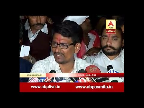 Alpesh Thakor Give Ultimatum To Gujarat Government On Employment, Watch Video