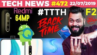Redmi 64MP SmartPhone, Realme X Q Update, Poco F2 No More, Vivo S1, Huawei Y9 Prime, ROG 2-TTN#472 thumbnail