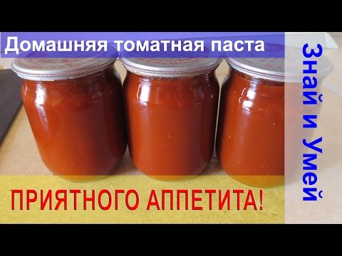 Блюда в мультиварке из томатной пасты
