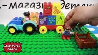 Видео обзоры LEGO Duplo Мой первый трактор