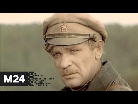 """""""Тайны кино"""": """"Вечный зов"""" - Москва 24"""
