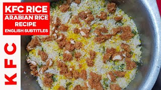 KFC Rice Recipe  Easy 15 Minutes KFC Rice Bowl  Kun Foods