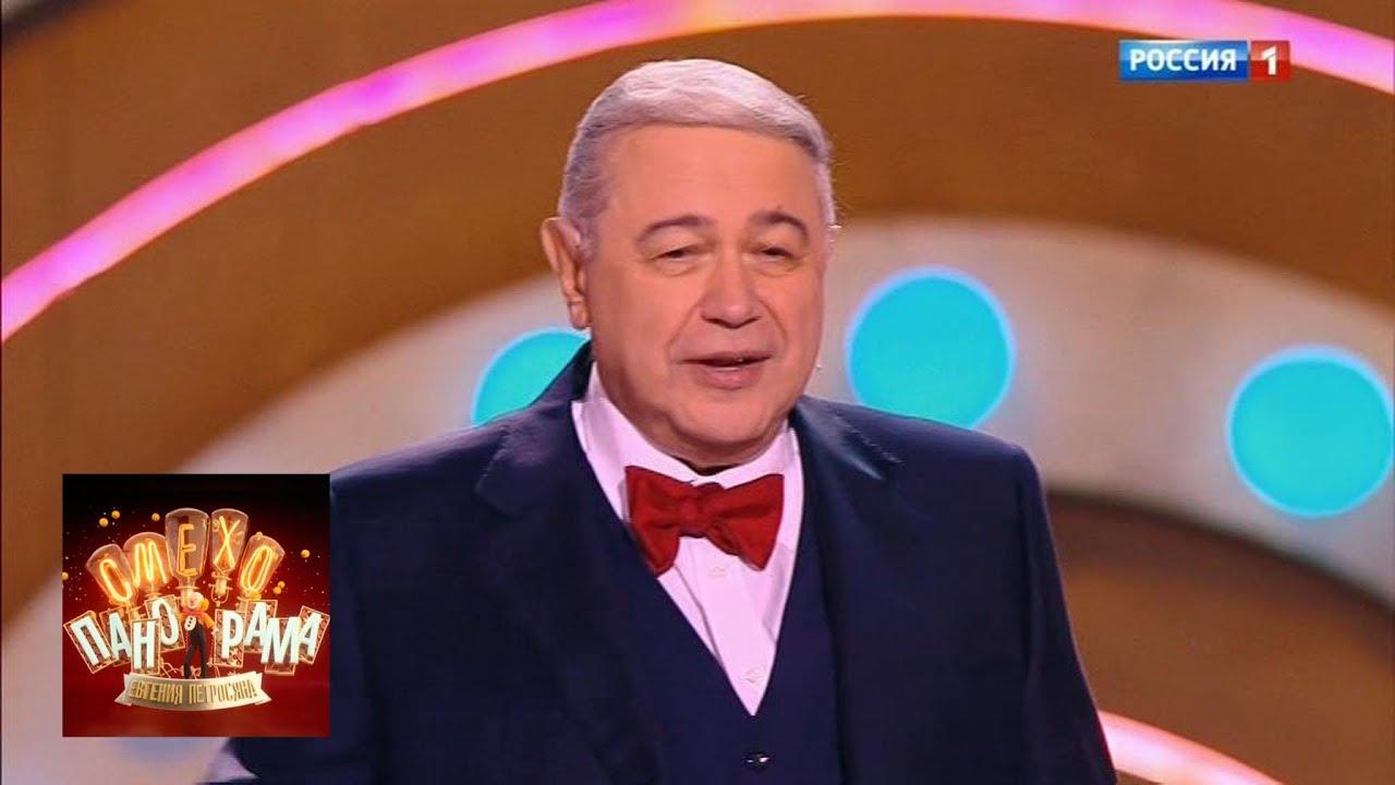 Евгений Петросян - Фельетон