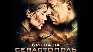 Olga Braun - Кукушка (OST Битва за Севастополь) cover