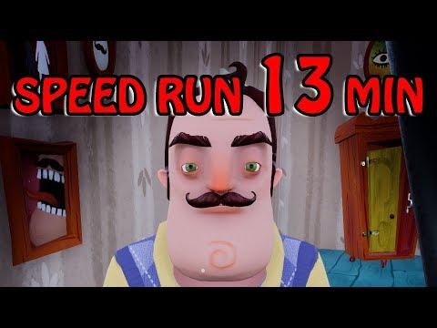 Hello Neighbor Beta 3 Speedrun [13 MINUTES]