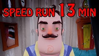 Hello Neighbor Beta 3 Speedrun [13 MINUTES]