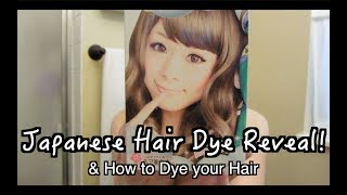 Japanese Hair Dye Reveal & How you can dye your hair! | Kelsey_tube