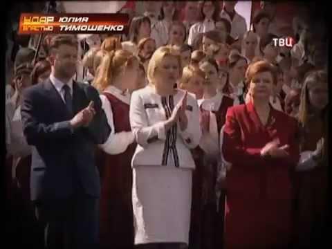 смотреть фильм юлия тимошенко