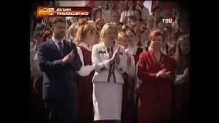 Документальный фильм Юлия Тимошенко 2014 Смотреть онлайн бесплатно