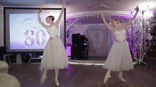 видео Балет на праздник
