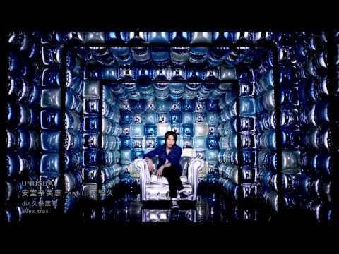 Namie Amuro - UNUSUAL(ft. Yamashita Tomohisa)