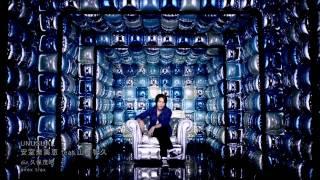 Gambar cover Namie Amuro - UNUSUAL(ft. Yamashita Tomohisa)