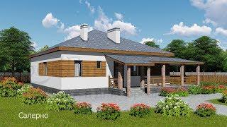 Проект дома Салерно (западный фасад, одноэтажный дом 140-150 квм). Часть 1(Как сделать проект дома своими руками. Что важно при начальном эскизе дома. Проект одноэтажного дома своим..., 2016-01-07T13:01:36.000Z)