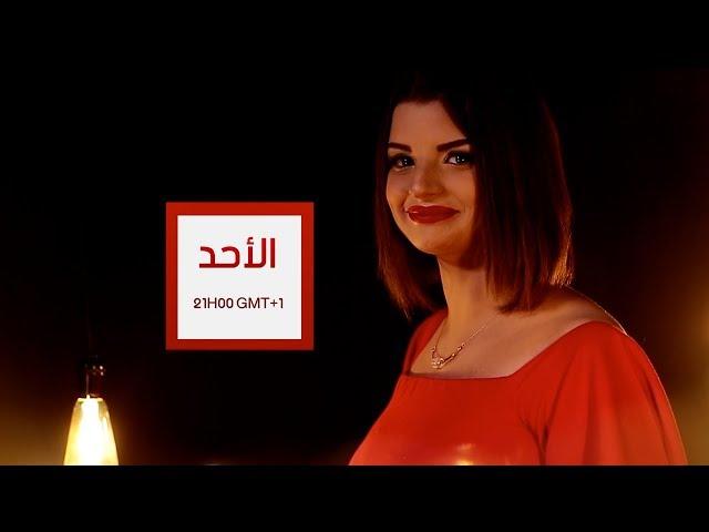 Zoom sur Chada TV - برنامج زوم على شدى تيفي