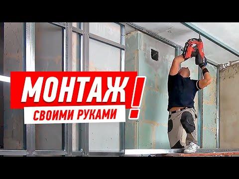 Ремонт квартиры. Гипсокартон. 1000 метров за 24 часа.