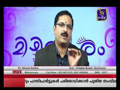 Mizhiyoram Oct 26 (Irritable bowel syndrome) with Dr Dinesh Kartha