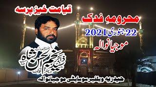 Zakir Syed Najam Ul Hassan Notak 22 Junuary 2021 Mojiianwala Mandi Bahauddin