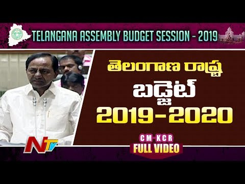 CM KCR Presents Telangana Vote on Account 2019-2020 in Assembly | NTV