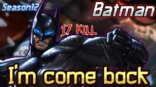 ROV - Batman (SS12) แบทแมนตกเมต้าแล้วยังเก่งมั้ย?