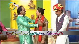 Iftikhar Thakur Best Stage Drama | Kaki | Full Comedy Clip 2019