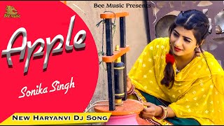 Apple song /masoom sharma/sonika singh/jittu janab/ latest haryanvi song 2017/|