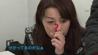 番組DJの藤本えみり、モータージャーナリストの吉田由美さんを中心に、...