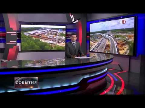 Последние Новости Мира Сегодня Новости Украины за Последний Час