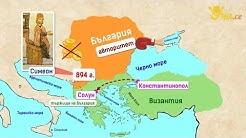 Уча.се - България при Симеон Велики - 6. клас