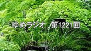 第1221回 公明党の歴史 2018.04.22