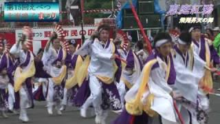 恵庭紅鴉_第15回えべつ北海鳴子まつり 2009年7月26日.