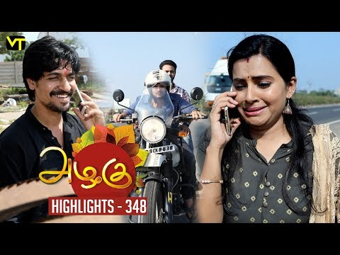 Azhagu Tamil Serial Episode 348 Highlights on Vision Time Tamil.   Azhagu is the story of a soft & kind-hearted woman's bonding with her husband & children. Do watch out for this beautiful family entertainer starring Revathy as Azhagu, Sruthi raj as Sudha, Thalaivasal Vijay, Mithra Kurian, Lokesh Baskaran & several others.  Stay tuned for more at: http://bit.ly/SubscribeVT  You can also find our shows at: http://bit.ly/YuppTVVisionTime  Cast: Revathy as Azhagu, Sruthi raj as Sudha, Thalaivasal Vijay, Mithra Kurian, Lokesh Baskaran & several others  For more updates,  Subscribe us on:  https://www.youtube.com/user/VisionTimeTamizh Like Us on:  https://www.facebook.com/visiontimeindia