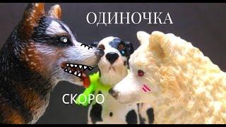 /ШЛЯЙХ/ Трейлер сериала: