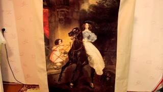 видео Нитки мулине 152 DMC (Франция) арт.117