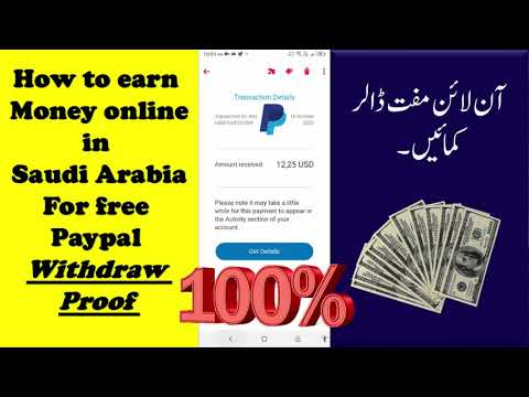 how to earn money online free in saudi arabia with payment proof |online survey earning