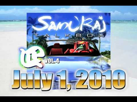 Samurai Talkbox Vol.4 Summer Album サムライ トークボックス