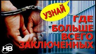 видео Рейтинг Медведева сократился до исторического минимума