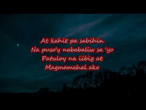 Hannah Precillas - Hindi Ko Kayang Iwan Ka (With Lyrics)