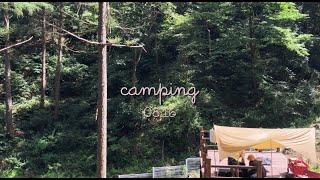 [camping] 문수산자연휴양림, 부부캠퍼입니다 힛 …