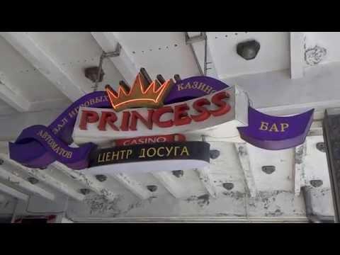 Видео Казино ярославль