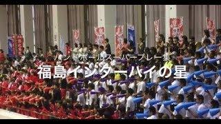 [ハンドボール]福島インターハイの星! ハンドボール・スーパープレー集