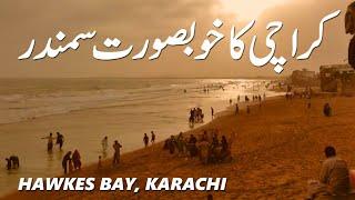 Hawkes Bay Beach Karachi | A good place to plan family picnic