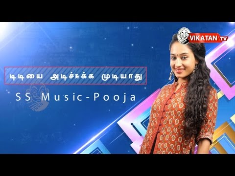 No One Can Beat Anchor DD - SS Music Pooja