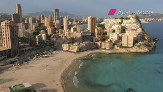 Travel Vlog Spain 2019. Flying on drone video. Beach La Cala Benidorm. Europe