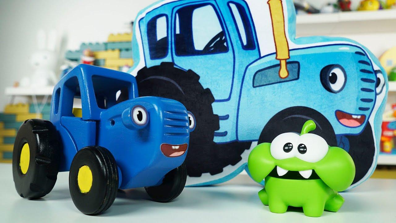Синий трактор vlog - Ам Ням проспал - YouTube
